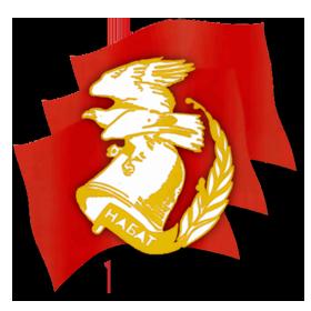 nabat_logo.png (66.35 Kb)